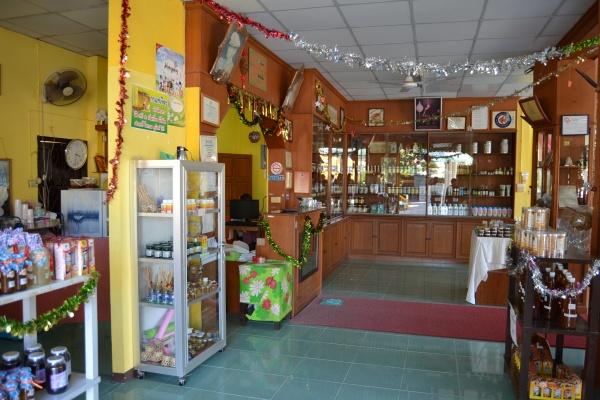 Le magasin de vente de produits apicoles